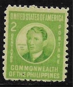 1v0616 Scott PH451 US Possession Stamp 1941 2c Rizal MHG Philippines