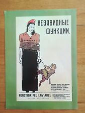 Réf 05 reproduction affiche propagande WW2 Russie