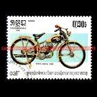 ESKA MOFA 1939 - KAMPUCHEA Cambodge Moto Timbre Poste