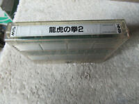 ART OF FIGHTING  2  mvs neo geo cartridge arcade game board