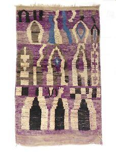 Moroccan Berber Azilal Purple Medium Area Rug 4.9x8.2ft