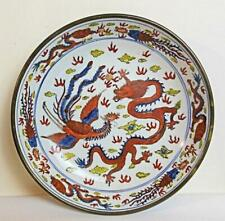 Red Dragon and Phoenix with Golden Pearl Bowl Cased in Brass Hong Kong