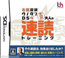 Used DS Unou Tanren UnoTan DS: Shichida Shiki Otona no  NINTENDO JAPANESE IMPORT