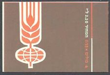 Israel 1963 Freedom from Hunger Booklet Bale# B12 NH