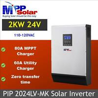 (LV-MK) 2000w Solar Inverter 110v 24v + 80A mppt solar charger + battery charger