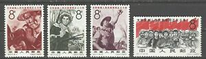 "CHINA PRC SC#855-58,    ""Viet Nam People's Struggle""    C117   Mint NH w/OG"