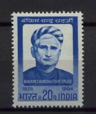 India 1969 SG#582 Bankim Chandra Chatterjee MNH