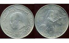 TUNISIE  TUNISIA  1 dinar  1983   ( etat )