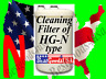 KANGEN Compatible HG-N One time Cleaning Cartridge for Enagic Leveluk SD501HG-N