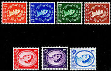 Sg570a-576ab, COMPLETE SET (one of each value), NH MINT. Cat £12. WMK MULTIPLE.
