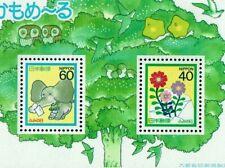 "C1204A, ""Kamo-Mail"", Won in Lottery, Mini Sheet, Japan Stamp"