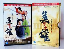 Hero (2-Disc Special Edition, Korea Version) DVD, Region 3, Jet Li
