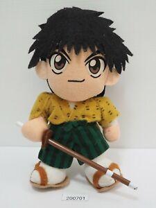 """Rurouni Kenshin 200701 Myojin Yahiko Banpresto 1996 Plush 8"""" Toy Doll Japan"""