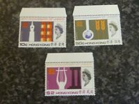 HONG KONG POSTAGE STAMPS SG239-241 UNESCO 10C-$2 UN MOUNTED MINT MARGINAL