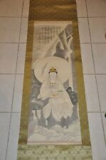 Chinese KwanYin Scroll Painting with Wood Box
