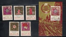 Victory in WW2 25th Anniversary - USSR complete set of 5 + M/S -- charity sale