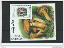 LOT : 032015/1070A - AFGHANISTAN 2001 - YT N°  NEUF SANS CHARNIERE ** (MNH) GOMM
