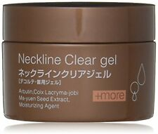 Bb Laboratories Neckline Clear Gel 50g Free Shipping with Tracking# New Japan