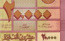 NEW 2014  Lebanon 20000 Livres UNC   Latest Release  Liban