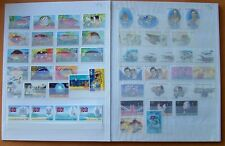 COMPLETE COLLECTION OF COCOS KEELING ISLAND MINT STAMPS-1963 TO 2012