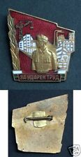 RARE COMMUNIST PIN-BADGE-FOR ACCELERATED LABOR,BULGARIA