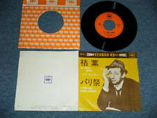 "YVES MONTAND Japan 1964 7""45 LES FEUILLES MORTES"