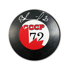 Autographed Vladislav Tretiak Puck - CCCP