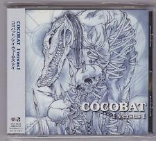 COCOBAT-I versus i CD JAPAN press Pushead artwork sobut Balzac DBX Heavy Metal