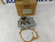 Datsun 620 720 Pickup Water Pump for Clutch without Clutch   ref. 21010-23001