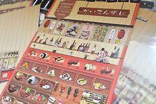 Japan Sushi Sashimi Japanese Skwed Asain Food Sake Sticker Lucky Cat Scrapbook