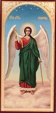 Russian Icon - Guardian Angel - Catholic, Orthodox, Lutheran Christian Art