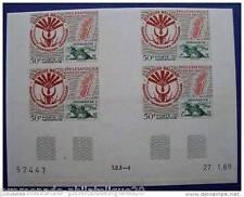 MADAGASCAR timbre aérien yt n°109 non dentelés-Bloc de 4-Coin daté 27.1.1969 n**