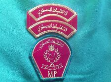 IRAQ/Iraqi Military Police (MP) Uniform Complete Set Patches. الانضباط العسكري