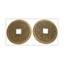 Pièces chinoises Feng-Shui – 44 mm – Lot de 20