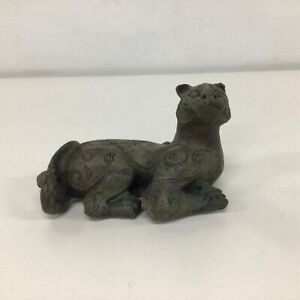 1987 Metropolitan Museum Of Art Resin Statue Of Reclining Chinese Tiger #924