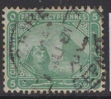 EGYPT SG49w 1879 5pi GREEN WMK INVERTED USED