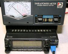 ICOM IC-2350H 144MHz / 430MHz FM Radio TRANSCEIVER J