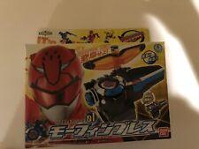Bandai Tokumei Sentai Go-Busters Buster Gear Series 01 Morphin Brace