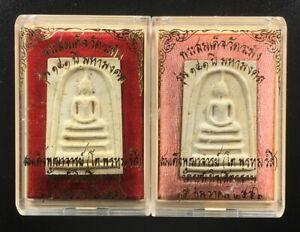 2 PCS PHRA SOMDEJ WITH BOX LP TOH WAT RAKHANG THAI BUDDHA AMULET