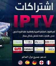 3 Months IPTV subscription ARABIC USA CANADA LATINO EURO Smart TV MAG STBemu.