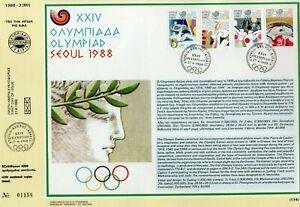 [BC140] Cyprus 27/6/1988 Seoul Olympic Games Philatelic Card.