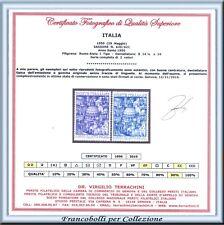 1950 Repubblica Anno Santo n. 620/621 Centrati ** Cert.