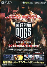 Sleeping Dogs RARE PS3 XBOX 360 51.5 cm x 73 cm Japanese Promo Poster