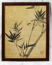 More details for antique japanese painting on silk