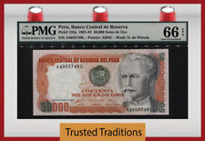 TT PK 125a 1981-84 PERU 50000 SOLES DE ORO PGM 66 EPQ GEM POP TWO NONE FINER!