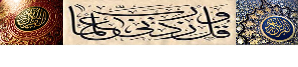 Islamicbooksandmore