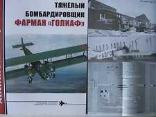 French WWI Heavy Bomber Aircraft Farman F.60 Goliath  / AVK /