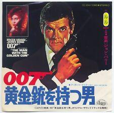 """James Bond 007, The Man with the Golden Gun OST 7"""" JAPAN 45 John Barry, Lulu"""