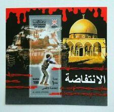 Postage Stamp/Sheetlet, Oman, Palestinian Uprising, MNH, 2001, Excellent