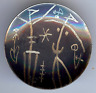 ED LEVIN VINTAGE ETCHED FIGURES STERLING SILVER NIELLO MODERNIST PIN